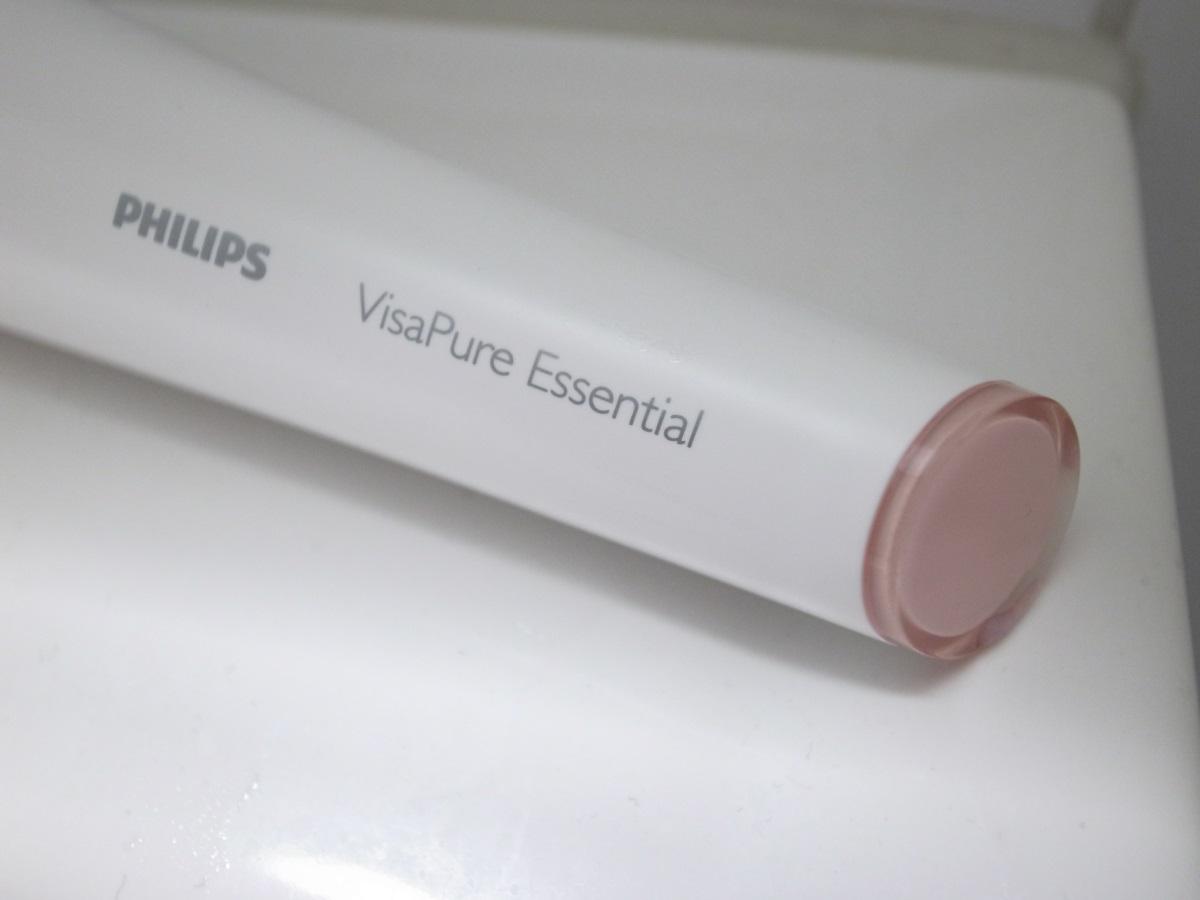 Die neue Philips VisaPure Essential basiic Gesichtsreinigungsbürste