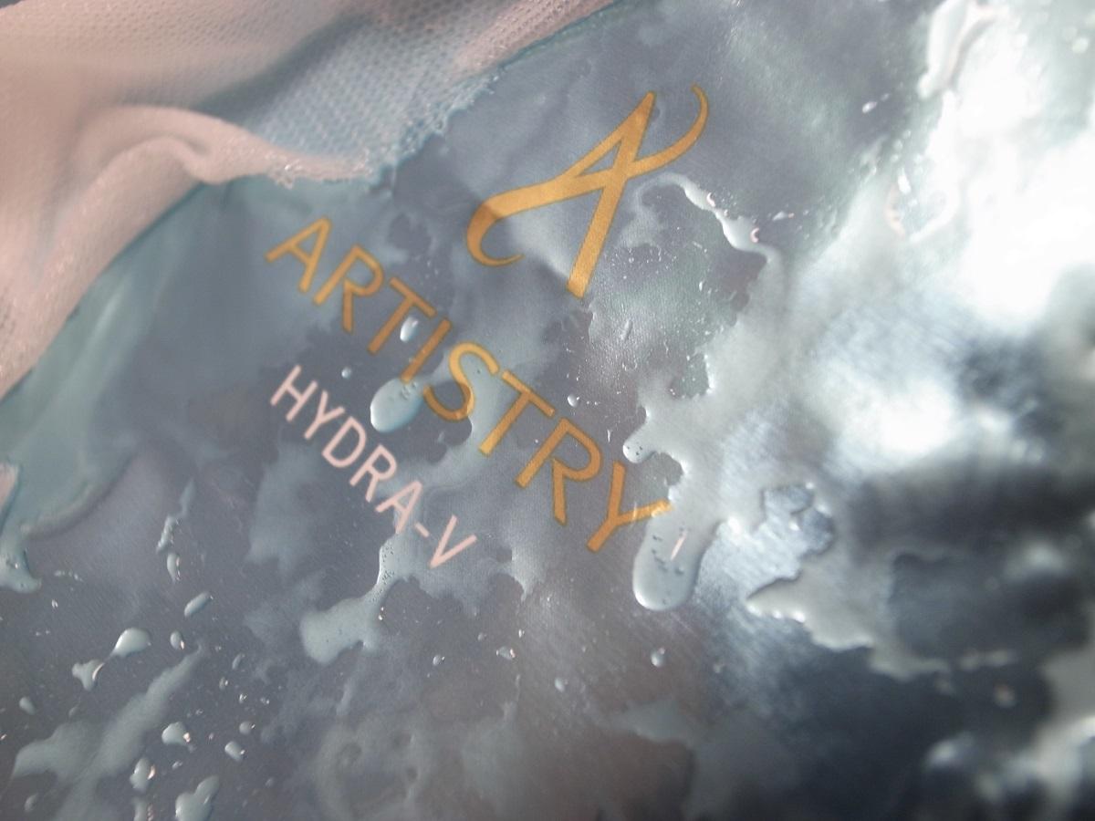 ARTISTRY HAYDRA-V FEUCHTIGKEITSMASKE