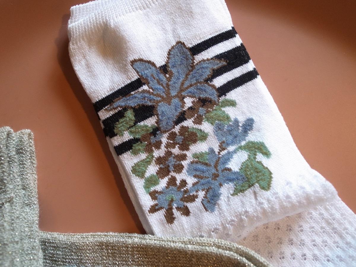 FALKE Socken Neuheiten