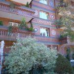Herbstgenuss @Wellness- & Spa-Hotel Ermitage Schönried ob Gstaad